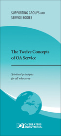 Twelve Concepts of OA Service